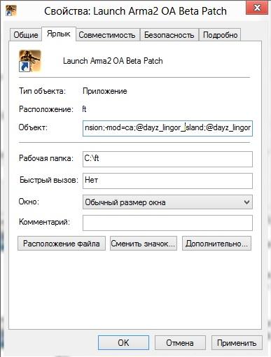ARMA 2 OA - BETA PATCH TESTING - forumsbistudiocom